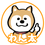 犬ヶ島わん太